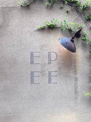 Boulangerie Bistro EPEE(吉祥寺)